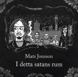 Svarta serien nr 1: I detta satans rum